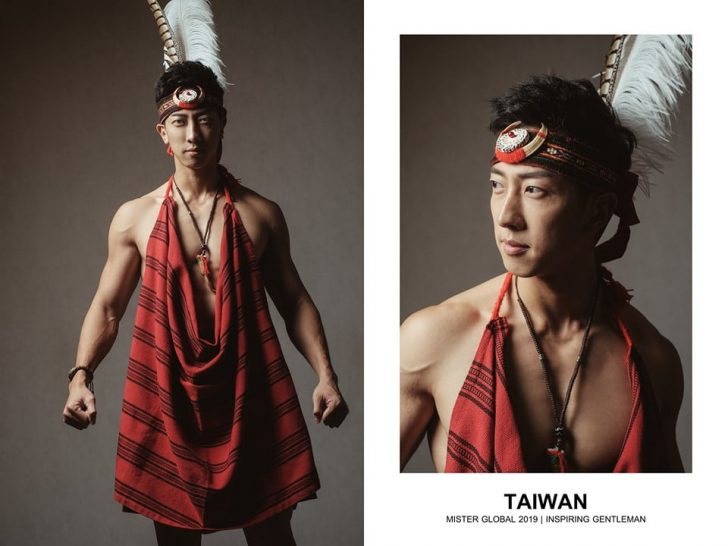 'Mister Global' Showcases Male Beauty From Around The World